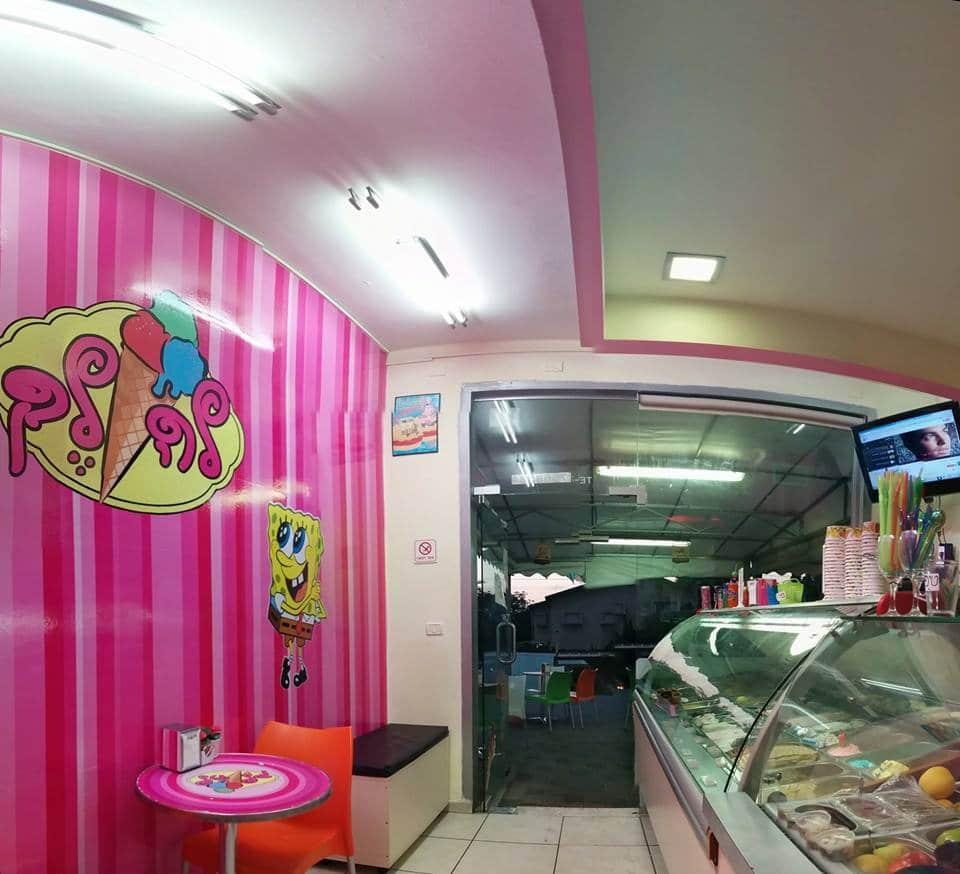 ענק גלידריה/בית קפה למכירה בתל מונד - Biz Start עסקים למכירה AG-36