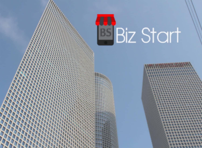 מדהים למסירה עסק בתחום האופנה והאקססוריז - Biz Start עסקים למכירה FR-69